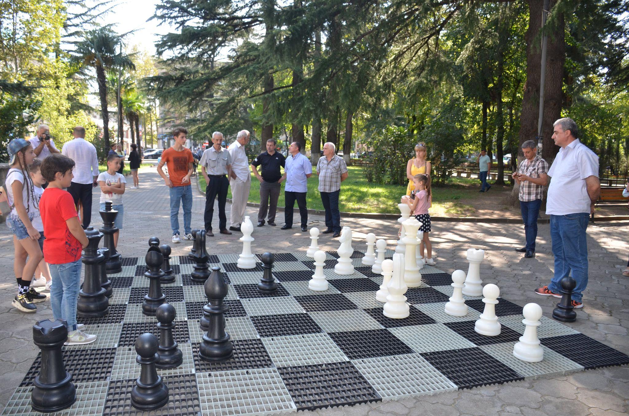ღია პირველობა ჭადრაკში